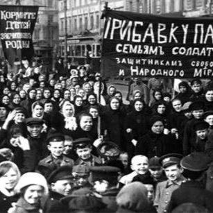 Women & Marxism Archive