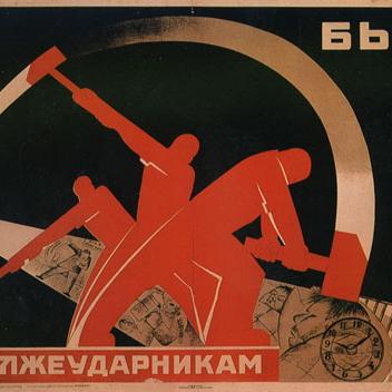 Sovjetunionen - Statskapitalisme eller Degenereret Arbejderstat?